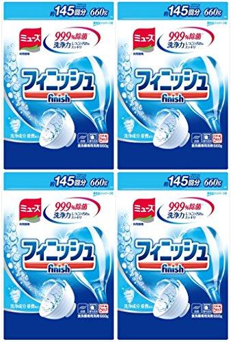 フィニッシュ 食洗機 洗剤 パウダー 本体 700g (約155回分) - フィニッシュ
