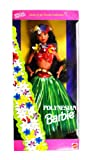 Mattel Year 1994 Barbie Special Edition 'Dolls of the World Collection' Series 12 Inch Doll - Polynesian Barbie Doll with Top, Grass Skirt, Hairbrush, Flower Lei, Hair Wreath, Ring