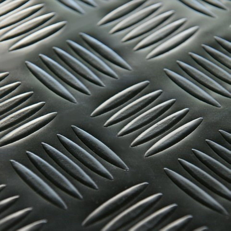 Rubber Cal DiamondGrip Floor Mat