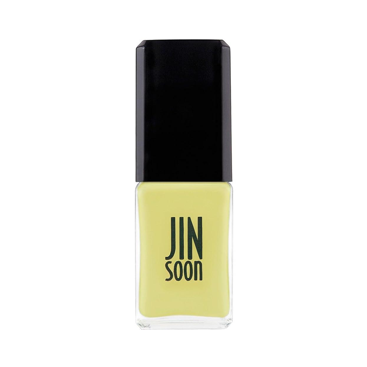 しわ南東火曜日[ジンスーン] [ jinsoon] シャルム Charme ジンスーンネイルポリッシュ 爪に優しい成分 11mL