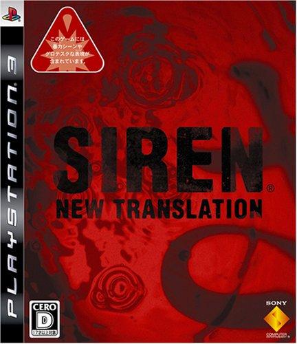 Top 10 Best siren blood curse ps3 Reviews