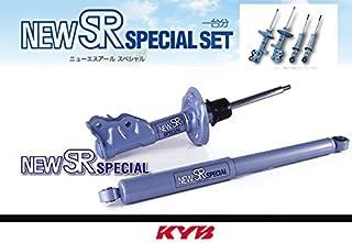 KYB (カヤバ) New SR SPECIAL ショックアブソーバーセット 1台分 オプティ L800S 98/11~99/02 (BEEX,CL,CX)エンジン種別(NA)駆動(2WD) NS51831033