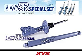 KYB (カヤバ) New SR SPECIAL ショックアブソーバーセット 1台分 デリカD:5 CV5W 07/01~12/06 (M/G(プレミアム/ナビパッケージ/パワーパッケージ含む),)エンジン形式(4B12(2.4L))駆動(4WD) NS53602095