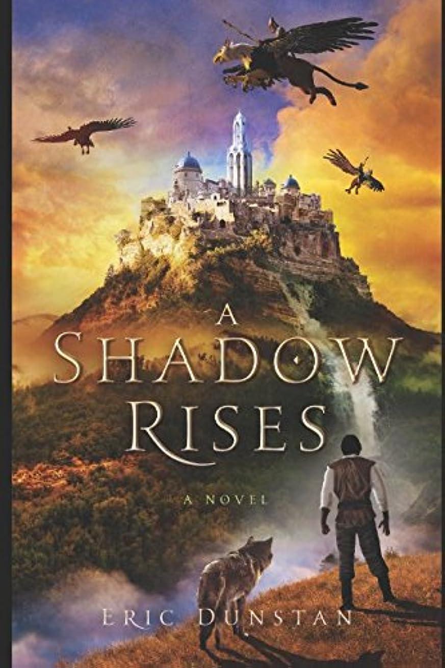 政府故障地質学A Shadow Rises (Phoenix)