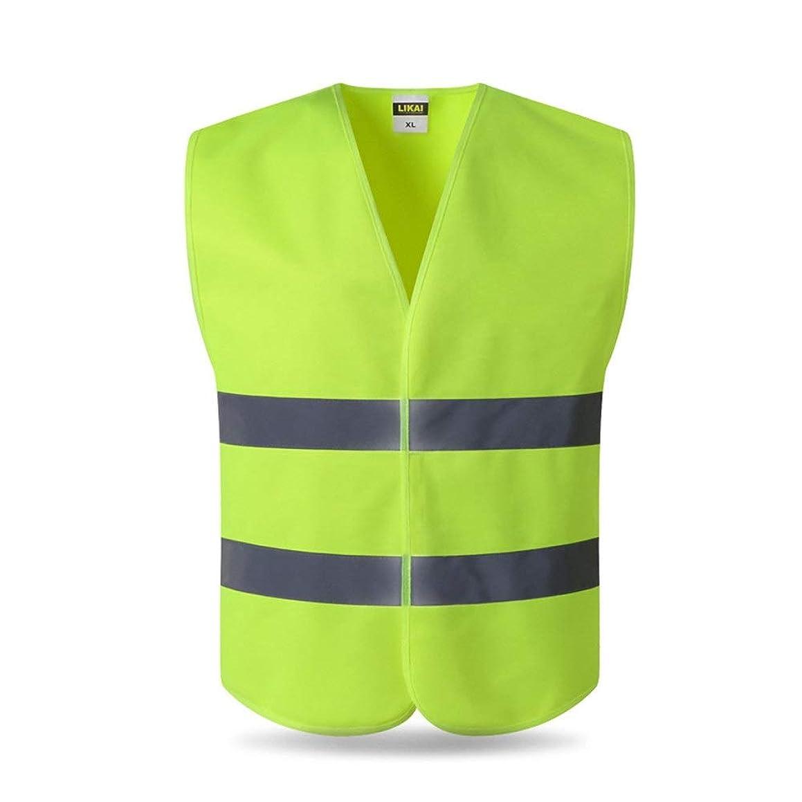 人美徳憧れTILLION Annie life反射ベストベストのハイライト道路交通交通グリーン安全保護ベスト労働者蛍光服ジャケット