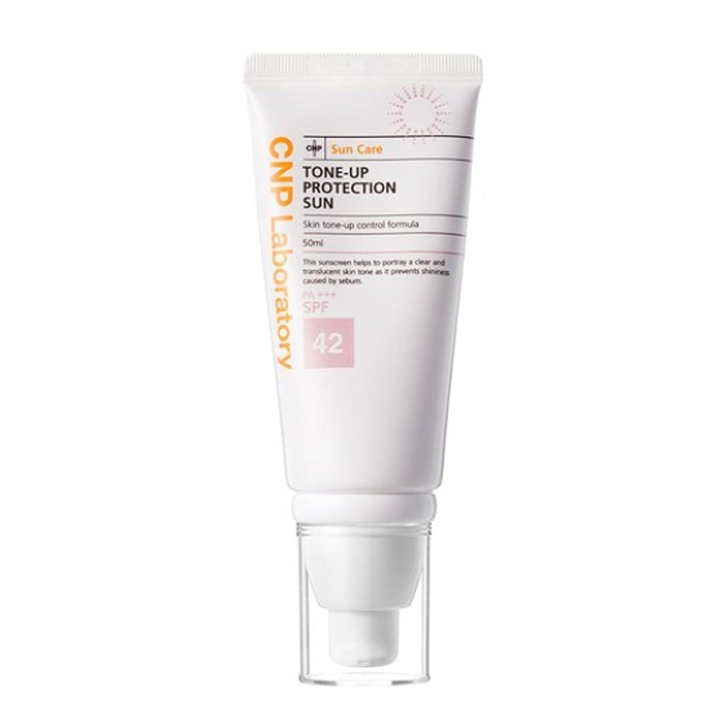よろしく自慢涙CNPトンオププロテクションサン?クリーム紫外線遮断剤 (SPF42 / PA+++) 50ml、CNP Tone-up Protection Sun Cream (SPF42 / PA+++) 50ml [並行輸入品]