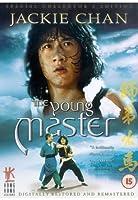 Shi di chu ma [DVD]
