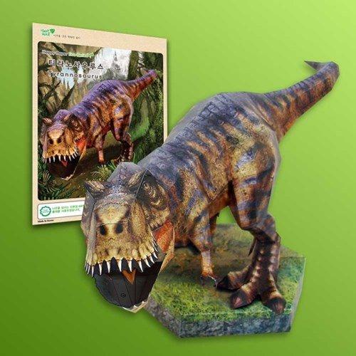 Papertoy - Eco Series tyrannosaur