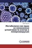 Metabolizm kak odin iz mekhanizmov ustoychivosti kletok k pikornavirusam (Russian Edition)