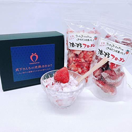 あまおう 通販 アイス 冷凍苺 朝摘み 完熟 かき氷 デザート (フローズン&クラッシュ400g)