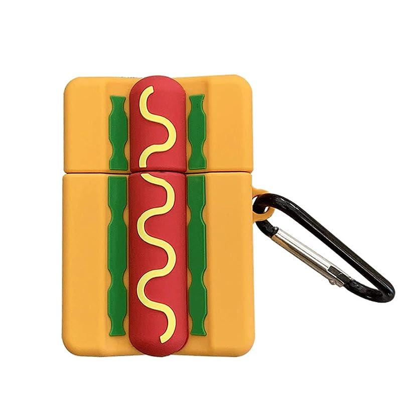 未払いバイナリのためUnnFiko Airpods ケース 【面白い ハンバーガー】 おしゃれ 可愛い 保護カバー ソフト シリコン ホットドッグ パンケース 創意 3D イヤホンミニ収納バッグ (Airpods Case, 適用1/2世代)