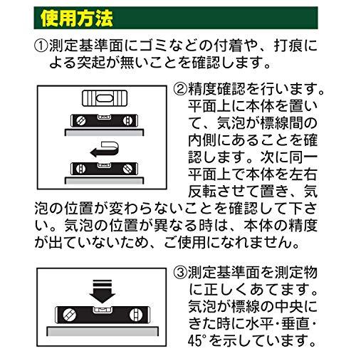 新潟精機『アルミ水平器マグネット付(ALM-600)』