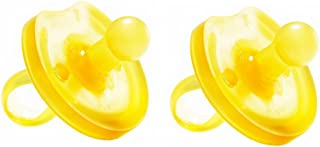 Natursutten 2 Pack BPA Free Natural Rubber Pacifier, Butterfly Rounded, 0 - 6 Months