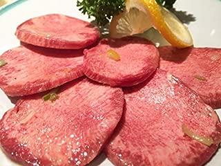 牛タンスライス 塩だれ漬け 1kg(牛タン700g塩だれ300g)