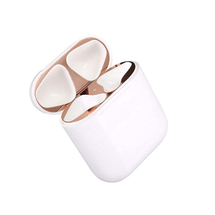 競争力のあるスクレーパー雰囲気Apple AirPodsケースカバー用アクセサリーメタルダストガードアクセサリー保護ステッカー鉄の金属の削りくずからAirPodsを保護するスキン-レッドゴールド
