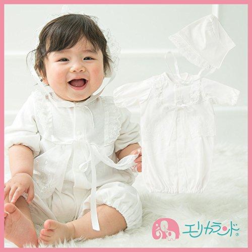 【ER1984W】ベビードレス セレモニードレス (ドレス・フード 2点セット)日本製 (プランサー色:白)