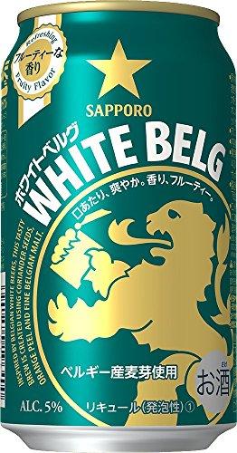 【新ジャンル】ホワイトベルグ 350ml×1本