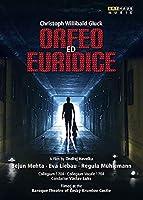 Orfeo ed Euridice [DVD]