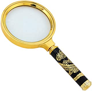 TAOtao- Hand held Magnifying Glass, Classical 10 Times Magnification Optical Glass Lens Metal Frame Carved Dragon Handle, ...
