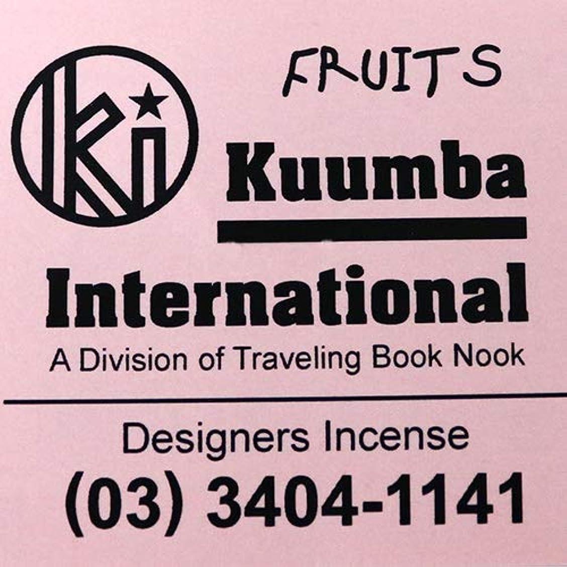薄いです冷ややかな指紋(クンバ) KUUMBA『incense』(FRUITS) (FRUITS, Regular size)