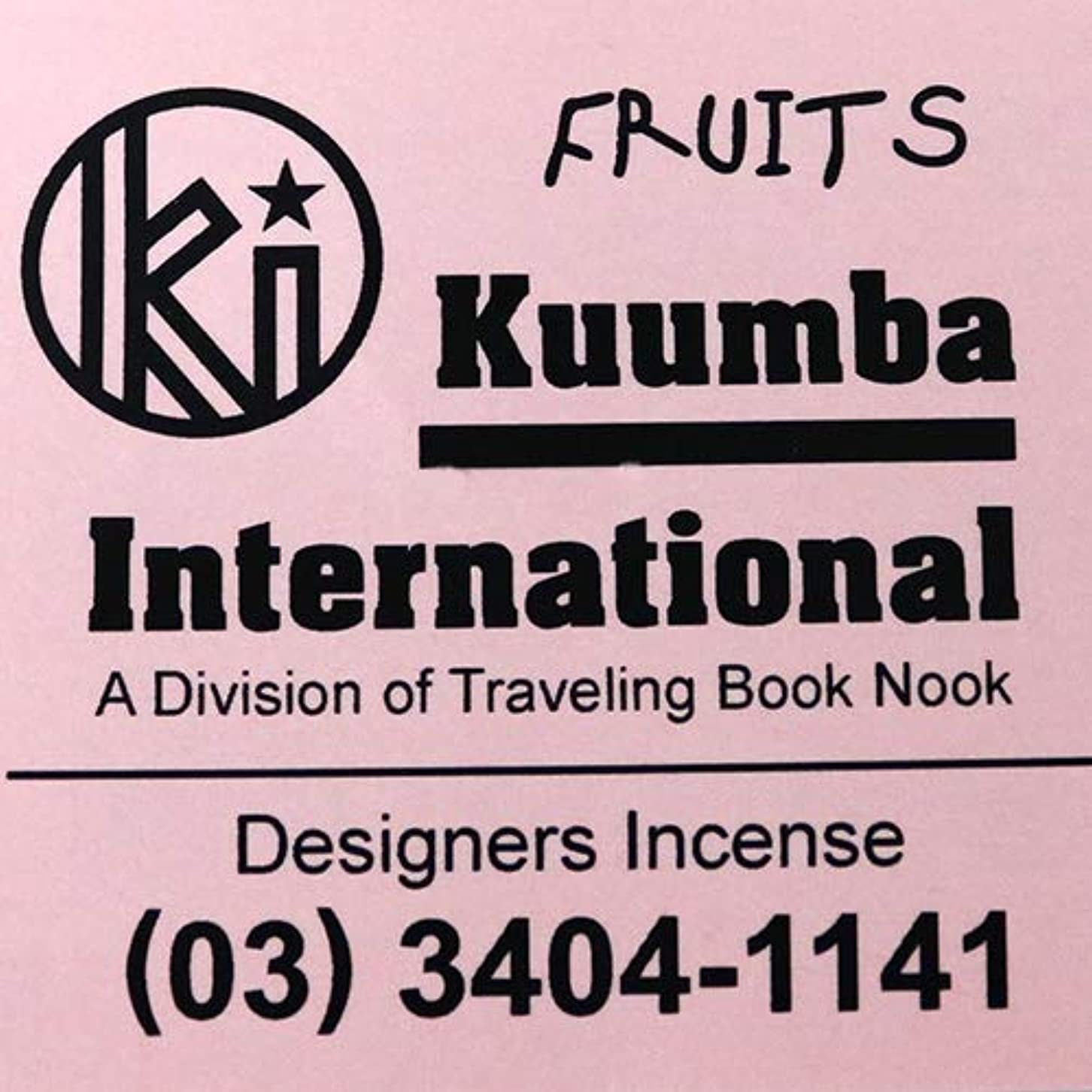 衣装命題分類する(クンバ) KUUMBA『incense』(FRUITS) (FRUITS, Regular size)