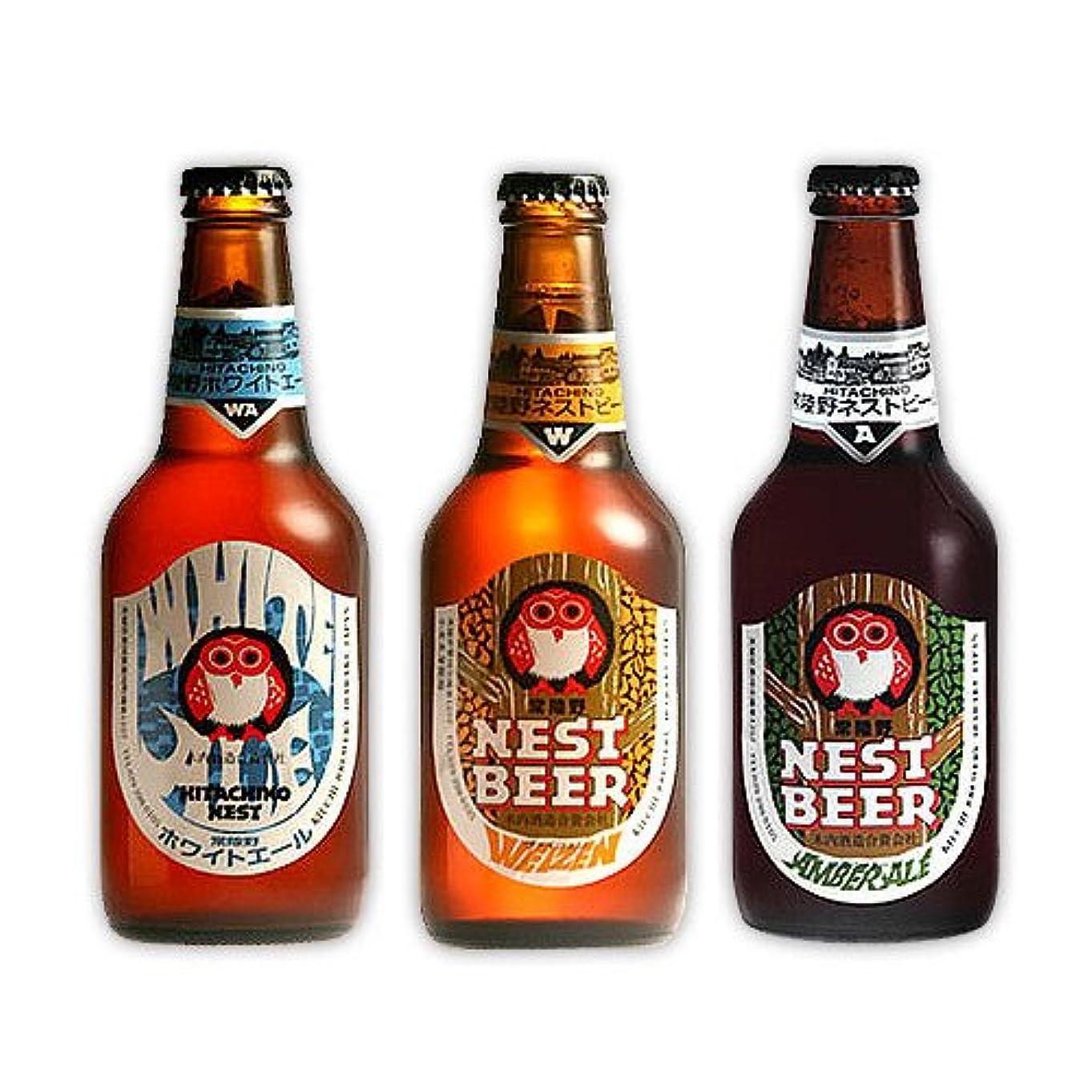 テレビ局瞑想的必要性常陸野 ネストビール 330ml 3本 セット 箱入り 木内酒造 地ビール クラフト ビール
