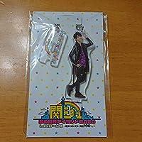 正門良規・Aぇ!group関ジュ 夢の関西アイランド2020 in京セラドーム アクリルスタンドキーホルダー アクスタ
