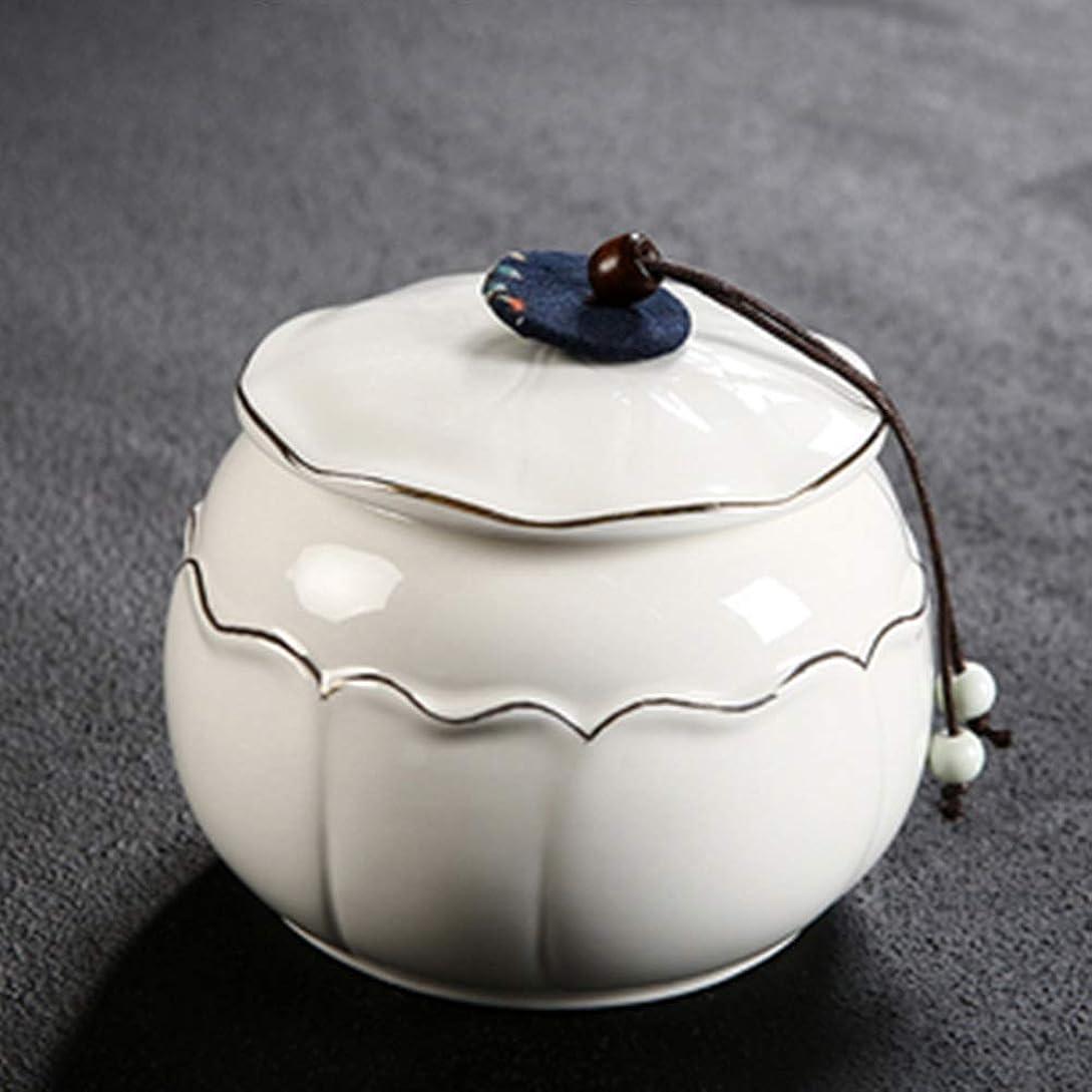 毛布虐待指ミニ骨壷 葬儀の壷の缶の陶磁器の密封された缶の大きい世帯の包装箱の湿気貯蔵はカスタマイズすることができます (Color : White)