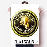 DIYthinker Logotipo de Taiwán Pared linternas del Vuelo de Vinilo Etiqueta Cartel Mural del Papel Pintado de la Etiqueta de Habitaciones 80X55Cm 80cm x 55cm