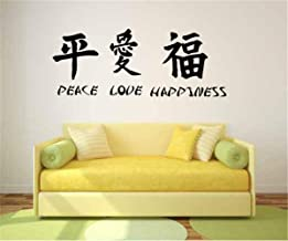 love peace and happiness chinese symbols