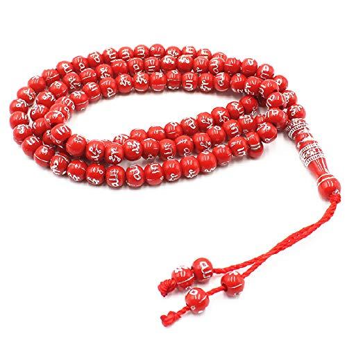 Tasbih Prayer Beads Allah & Muh…