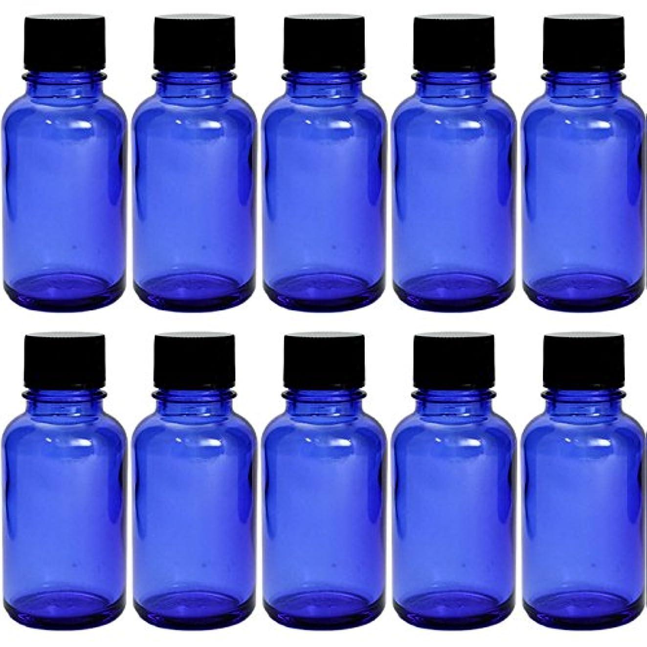 減衰ベットおもてなし遮光瓶 ブルー 30cc SYA-B30cc -10本セット- (黒CAPのみ)