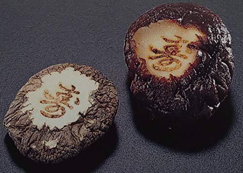 乾燥 しいたけ ( 寿 ) 100個×10P ( 個2.5-3�p ) 椎茸 業務用 激安