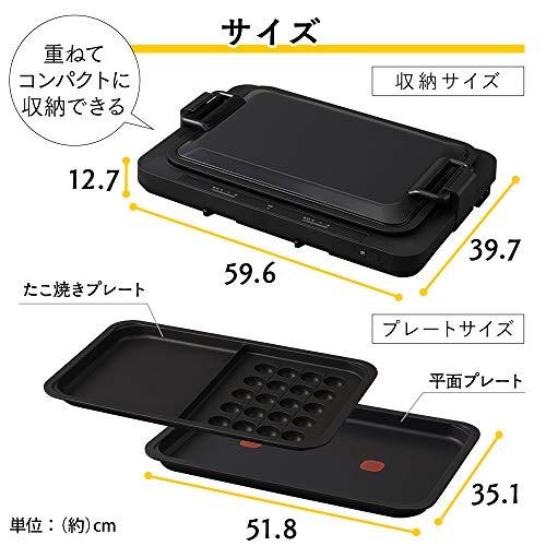 IRISOHYAMA(アイリスオーヤマ)『左右温調ホットプレート(WHPK-012)』