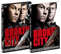 ブロークンシティ [DVD]