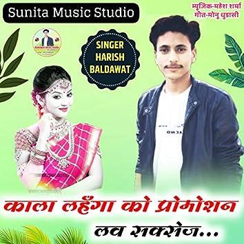 Kaala Lahnga Ko Promotion Love Succes
