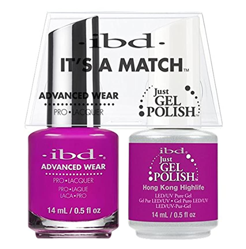 クリップ蝶地図マングルibd - It's A Match -Duo Pack- Destination Collection - Hong Kong Highlife - 14 mL / 0.5 oz Each