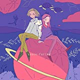 Space-Faring Girl [Explicit]