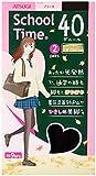 [アツギ] タイツ School Time (スクールタイム) スクールタイツ 40デニール 日本製