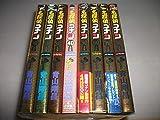 名探偵コナン スーパーダイジェストブック コミック 1-8巻セット (少年サンデーコミックス〔スペシャル〕)