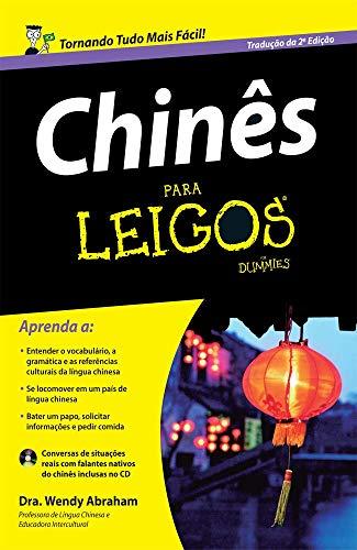 Chinês para leigos