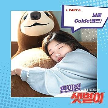 Backstreet Rookie (Original Television Soundtrack), Pt.5