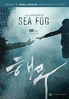 Sea Fog / [DVD] [Import]