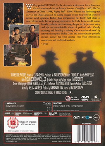 Kundun [DVD] [1998]