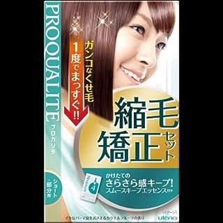 [Bulk buying] Procalite curly hair straightening set Short 50g+50g x 2 sets