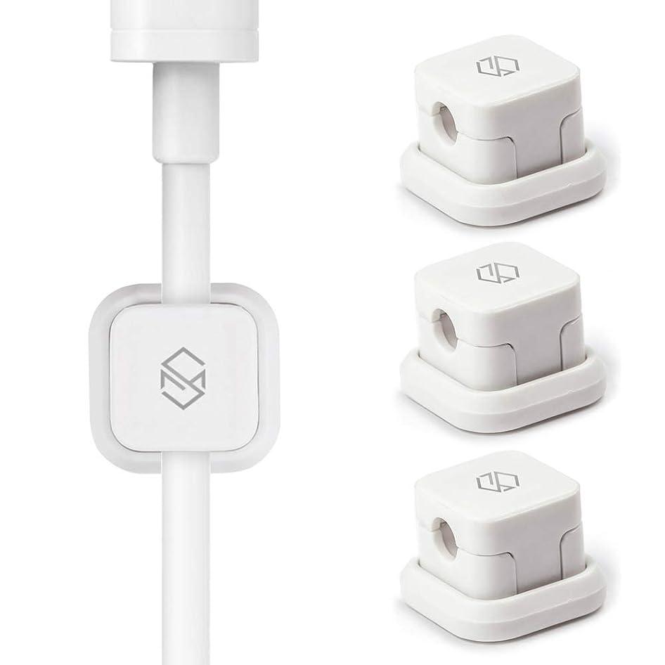 ボリュームレイプ伝えるケーブルクリップ ケーブルホルダー ケーブルボックス Sinjimoru ケーブル収納 コード収納 ケーブルクリップ コードまとめ. Magnetic Cable Holder 2 (White 3PCS)