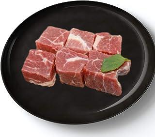 Hego Shin/Shank Beef Cube, 500 g- Frozen