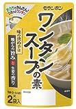 モランボン ワンタンスープの素 35gX2