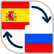 Translate Spanish to Russian - Russian to Spanish