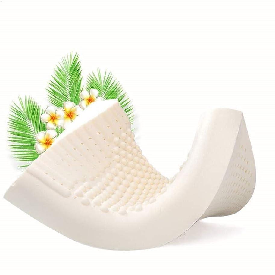 サスペンションベッドクモラテックス枕、極度の弾力がある自然な記憶乳液の枕、ベッドの枕は睡眠のための首および頭部のローズのプラシ天及び通気性の貝の洗濯できるカバーを支えます 本物の保証